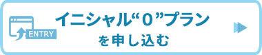 moushikomi_sp