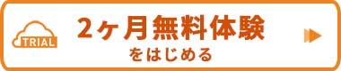 taiken_sp