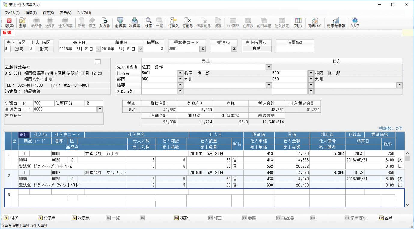 コンビニ収納代行オプション | PCA商魂DX コンビニ収納代行オプション ...