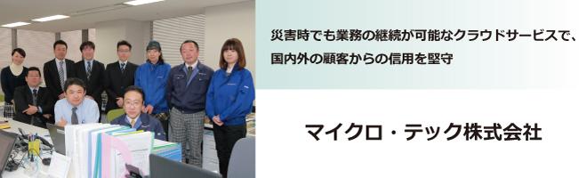 株式会社ナベルの求人・仕事|スタンバイ